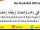 doa rajab_pks_UK