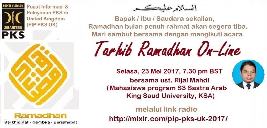 Poster-Tarhib -Rmd-1438H_3