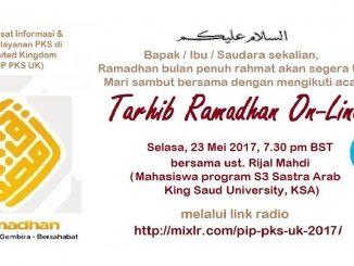 Poster-Tarhib -Rmd-1438H_3_LW